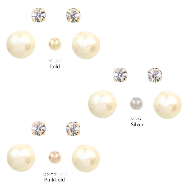 6mm Cotton Pearl Studs Set - Osewaya
