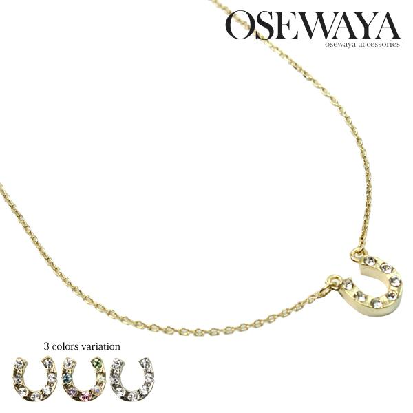 Horseshue Necklace - Osewaya