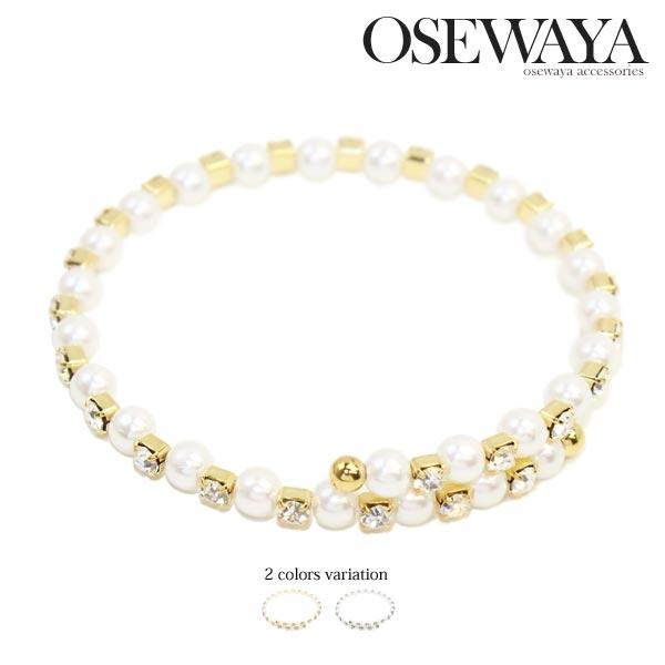 Pearl and Stone Bangle - Osewaya