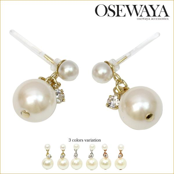 Stone and Pearl Plastic Post Earrings - Osewaya