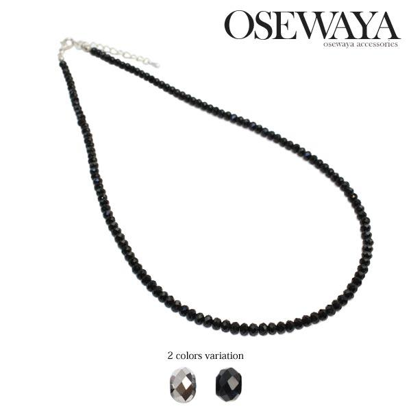 Glass-Beaded Necklace - Osewaya