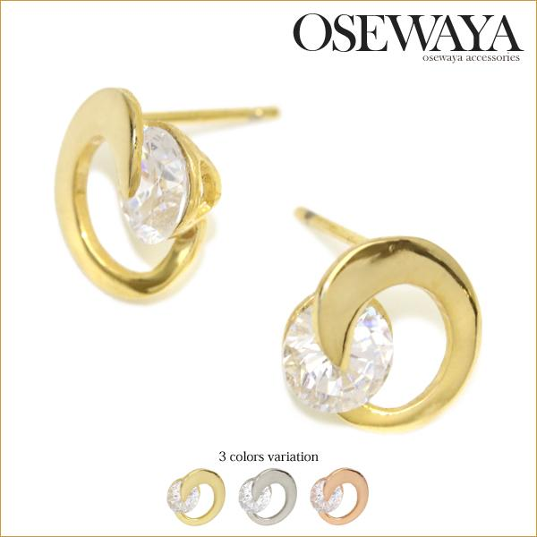 Cubic Zirconia C Shaped Earrings - Osewaya