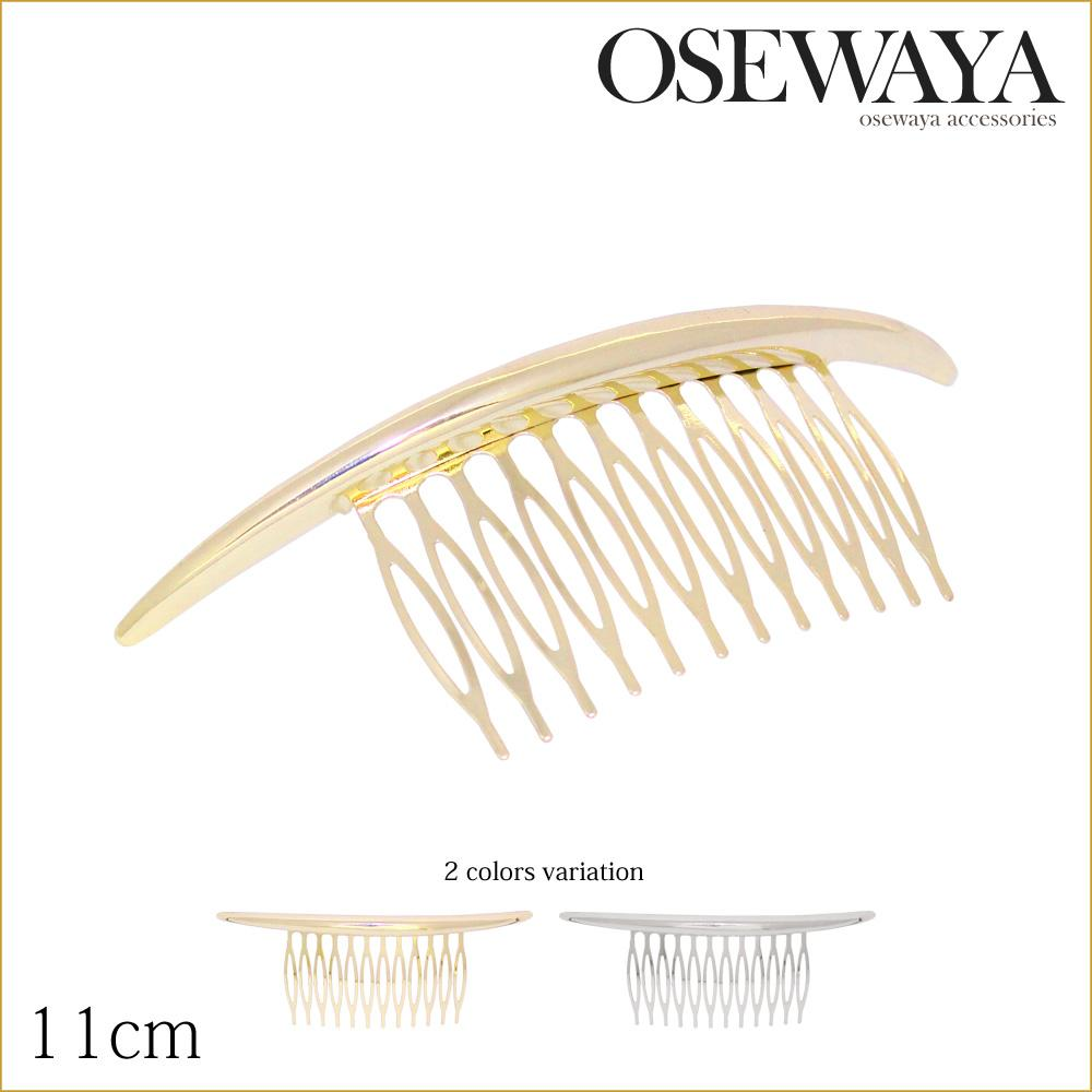 Metaric Decorative Hair Comb - Osewaya