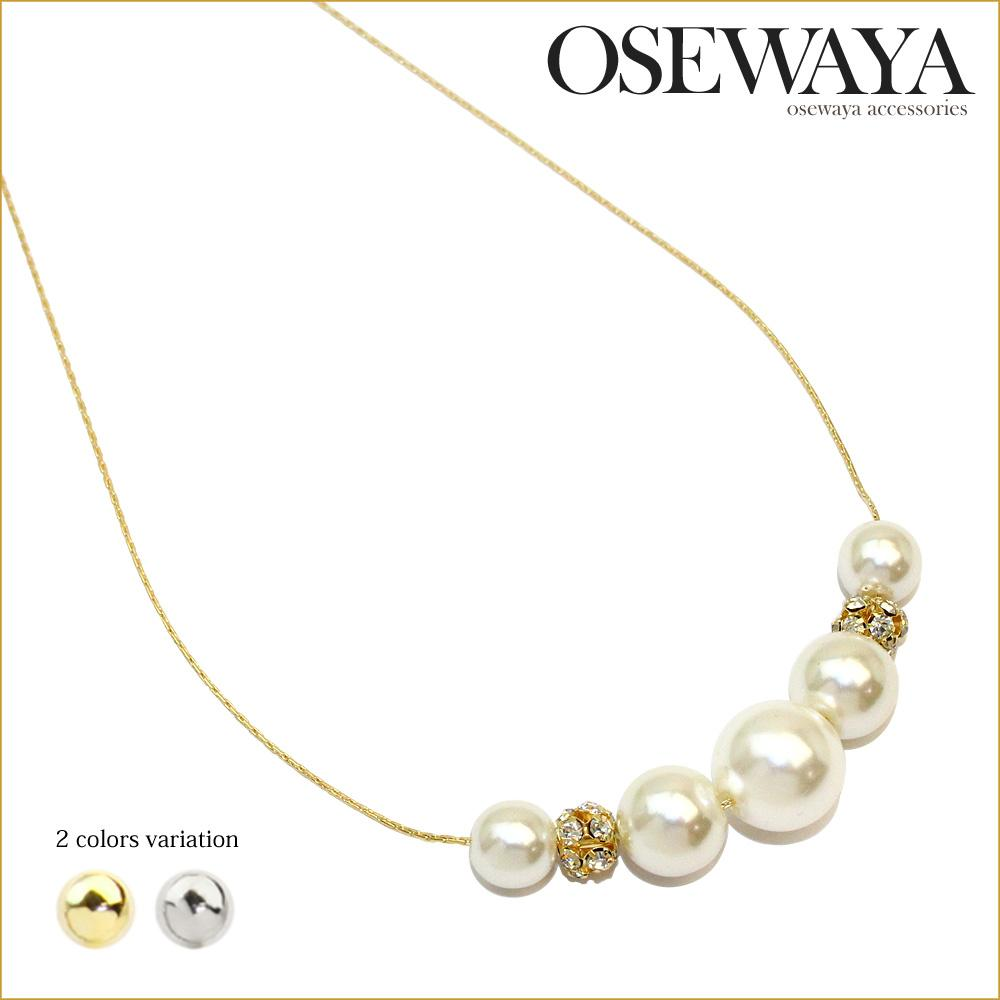 Multi Pearl Short Necklace - Osewaya