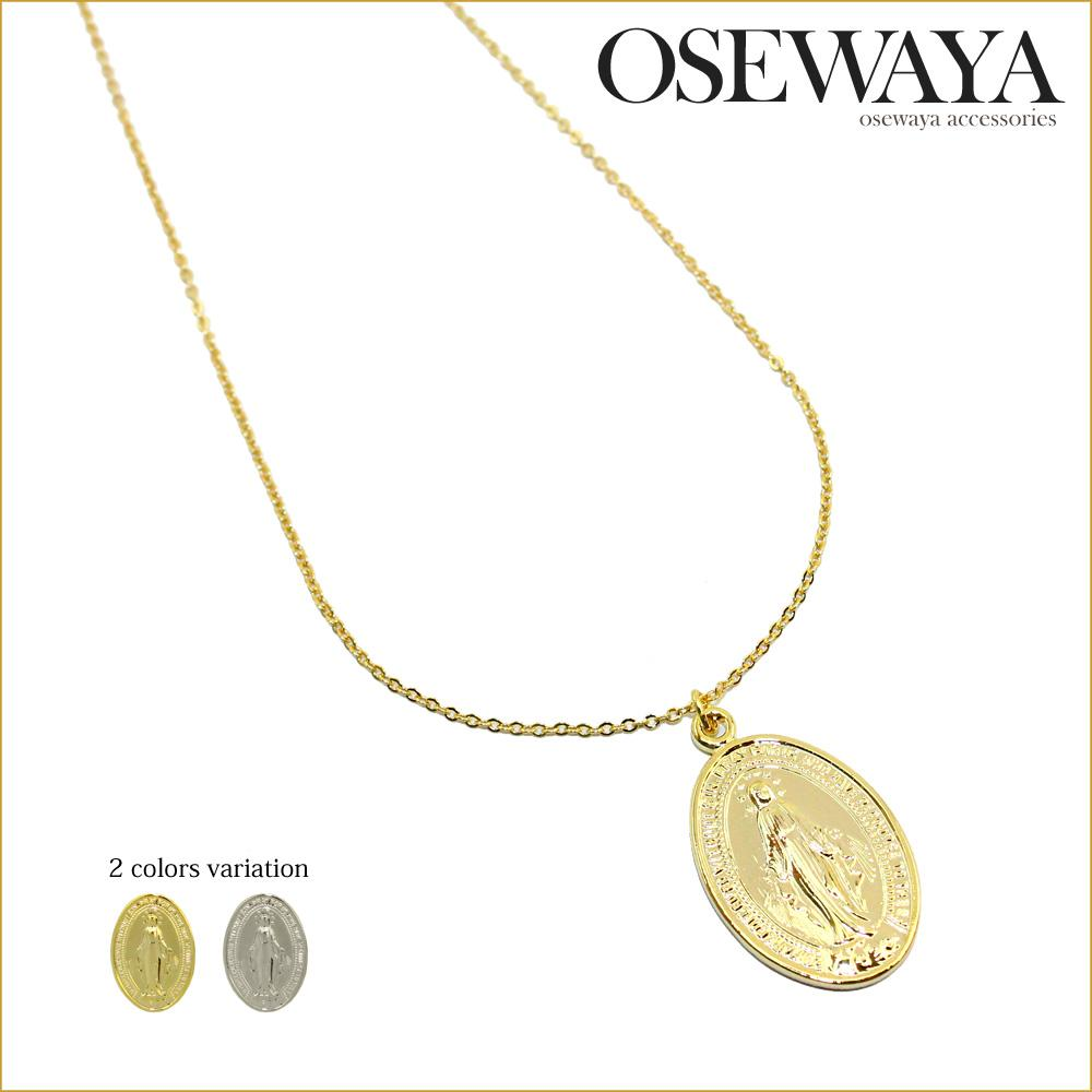 Medallion Necklace - Osewaya