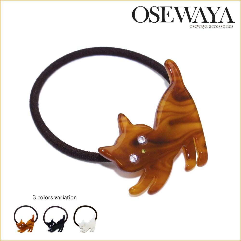 Sparkle Eyes Cat Ponytail Holder - Osewaya