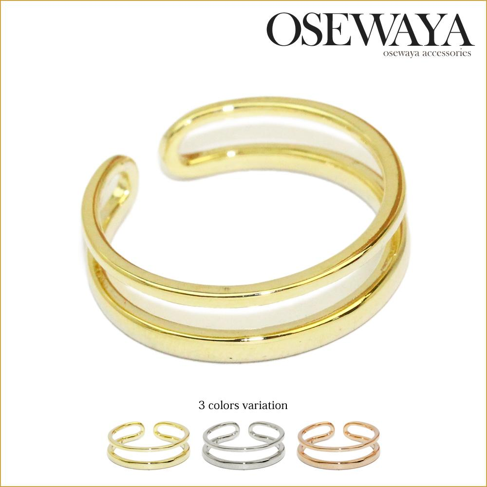 Double Strand Open Band Ring - Osewaya