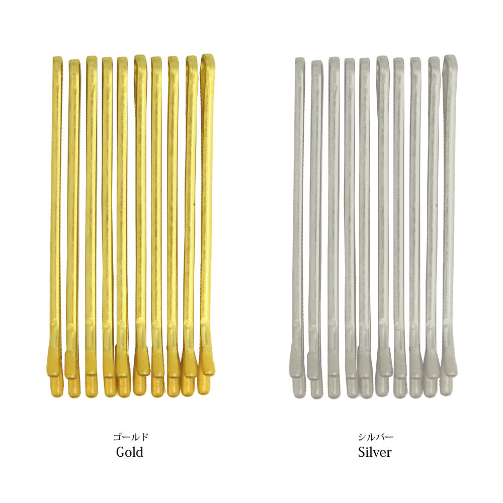 Gold and Silver Bobby Pin package - Osewaya
