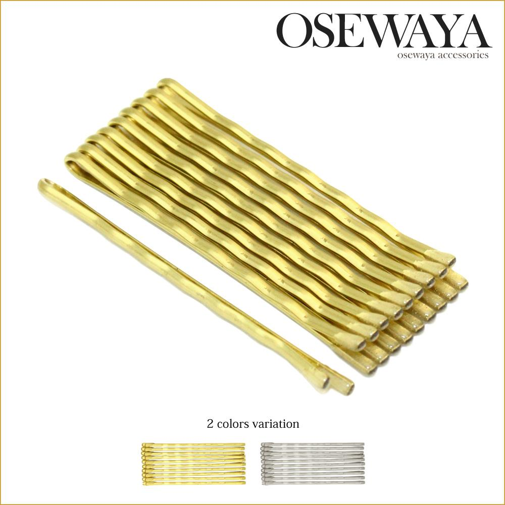 Waved Bobby Pin Set - Osewaya