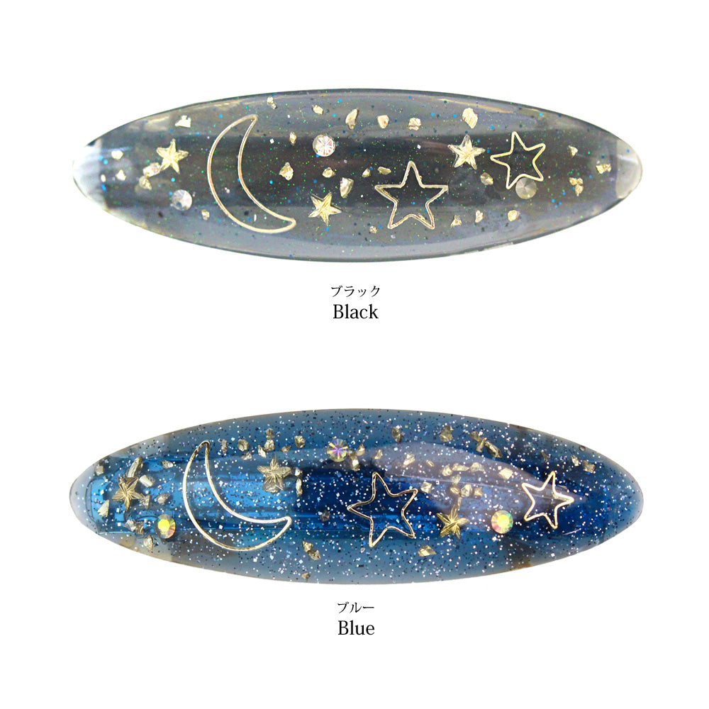 Starry Sky Barrette