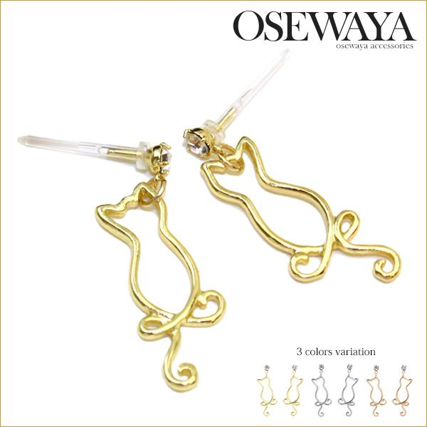 Openwork Cat Plastic Post Earrings - Osewaya