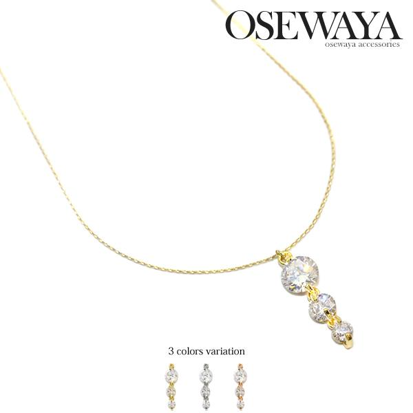 Stack Stone Necklace - Osewaya