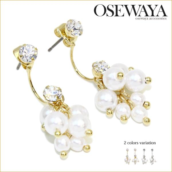 Cluster Pearl Front Back Earrings - Osewaya