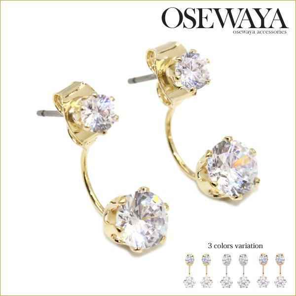Single Stone Front Back Earrings - Osewaya