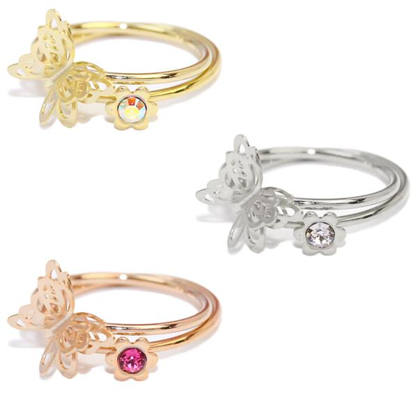 Butterfly Ring Set - Osewaya