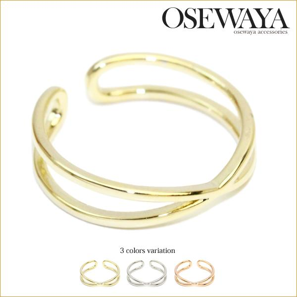 Nickel Free X Open Ring - Osewaya