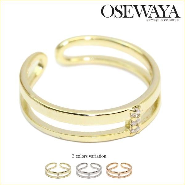 Cubic Zirconia Open Double Ring - Osewaya