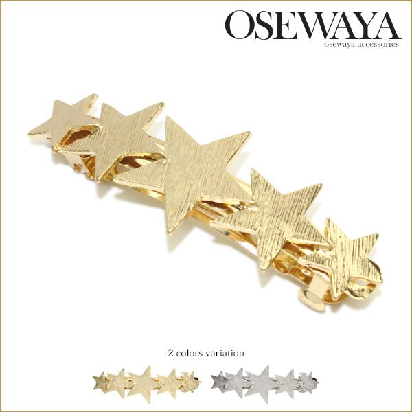 Gold and Silver Hair Barrette - Osewaya