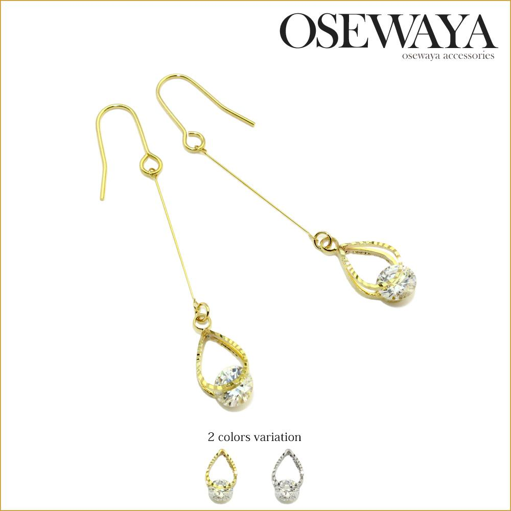 Cubic Zirconia Drop Wire Earrings - Osewaya