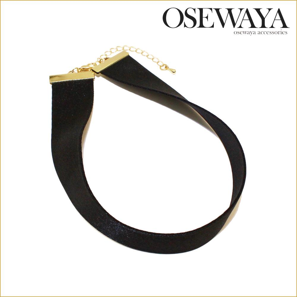 Black Ribbon Choker - Osewaya