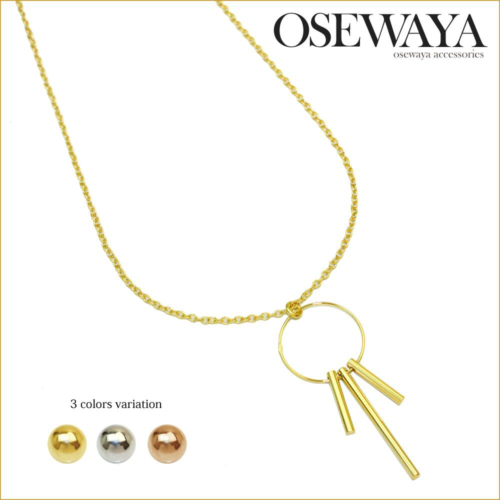 Dangle Stick Necklace - Osewaya