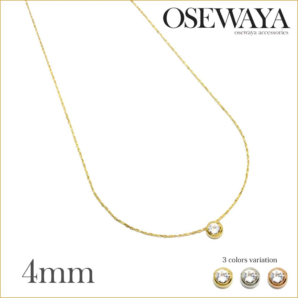 Bezel Charm Necklace - Osewaya