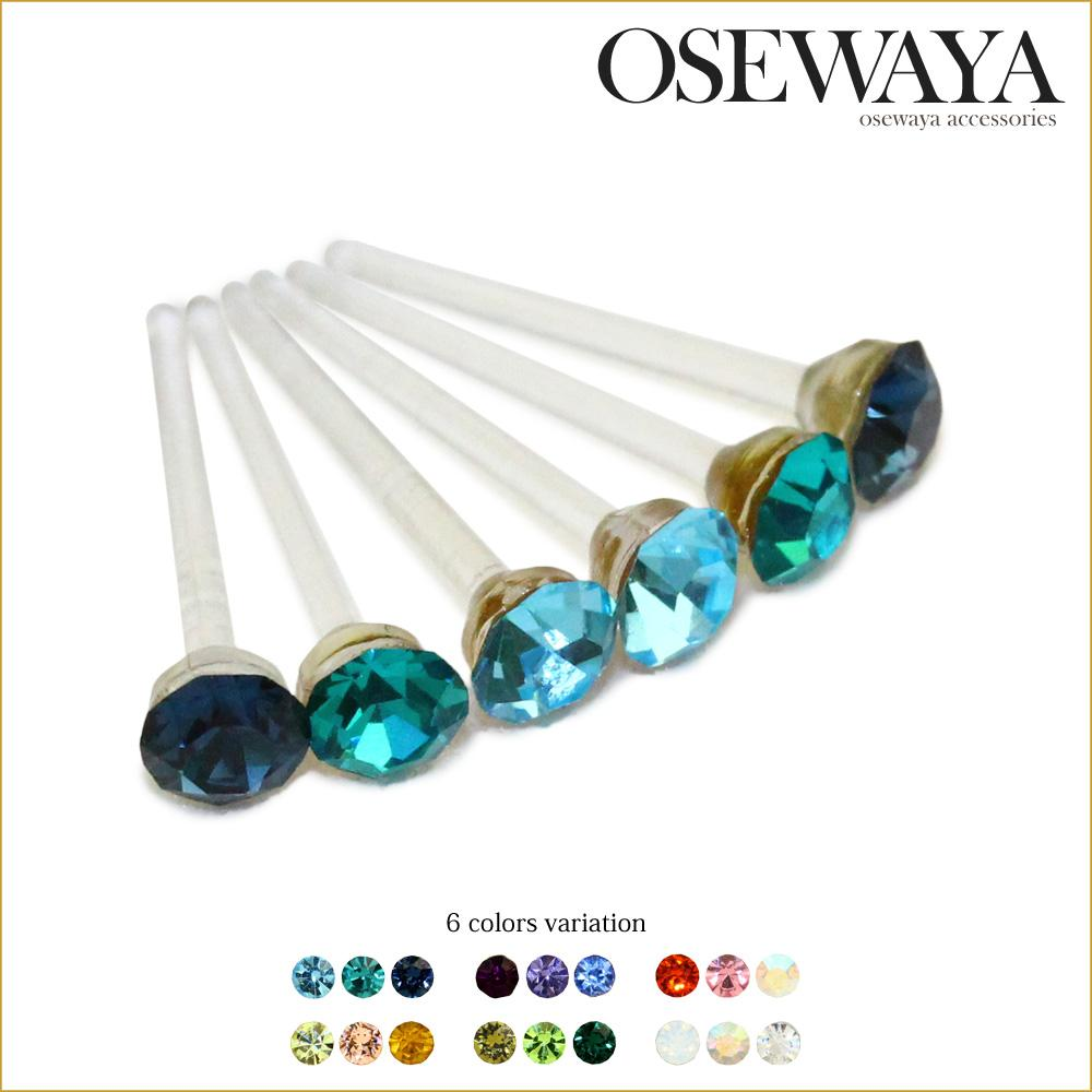 Plastic Post Color Stone Studs Set - Osewaya