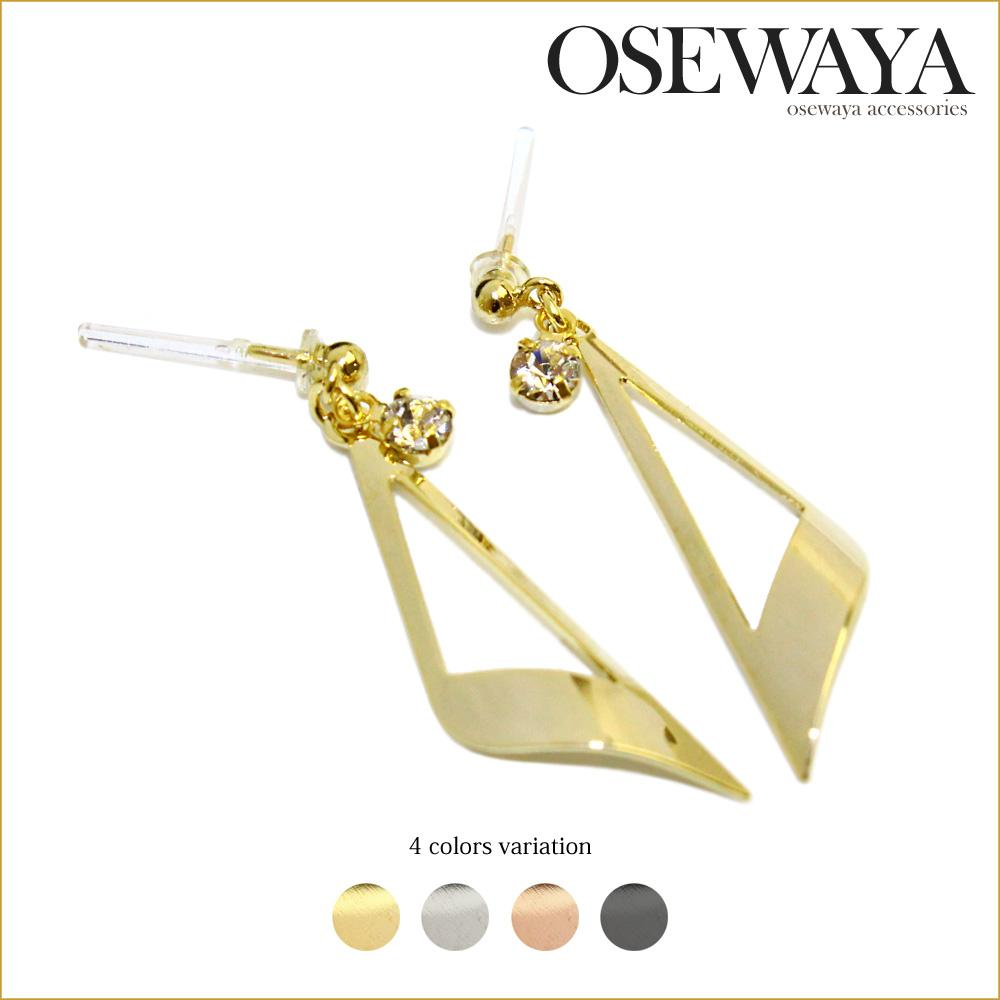 Open Triangle Drop Earrings - Osewaya