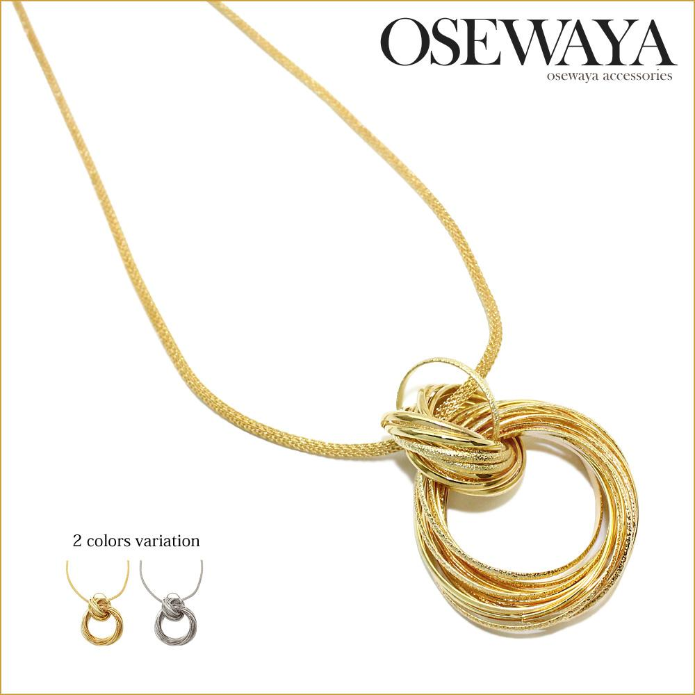 Knot Charm Necklace - Osewaya