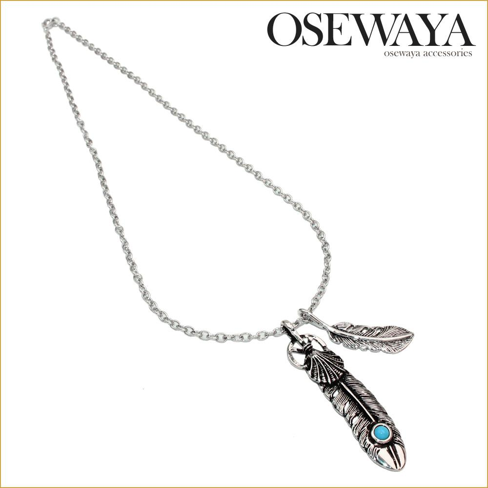 Silver Feather Necklace - Osewaya