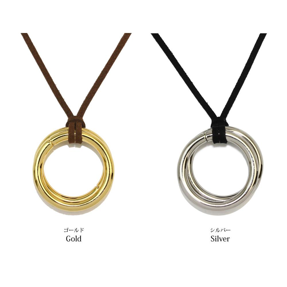 Double Circled Necklace - Osewaya