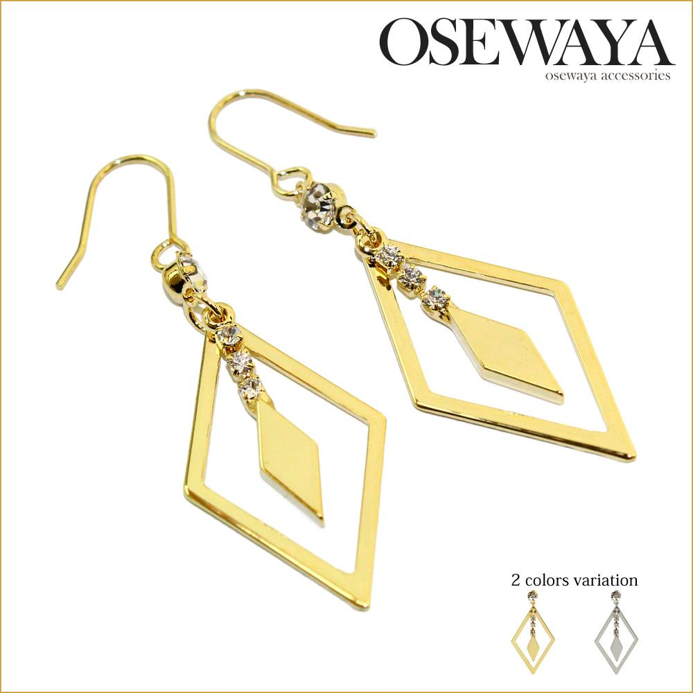 Open Rhombus Earrings - Osewaya