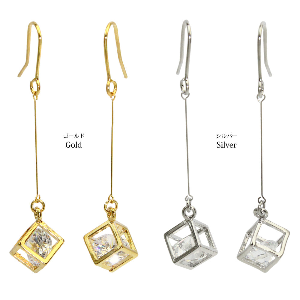 Cubic Zirconia Square Drop Earrings - Osewaya