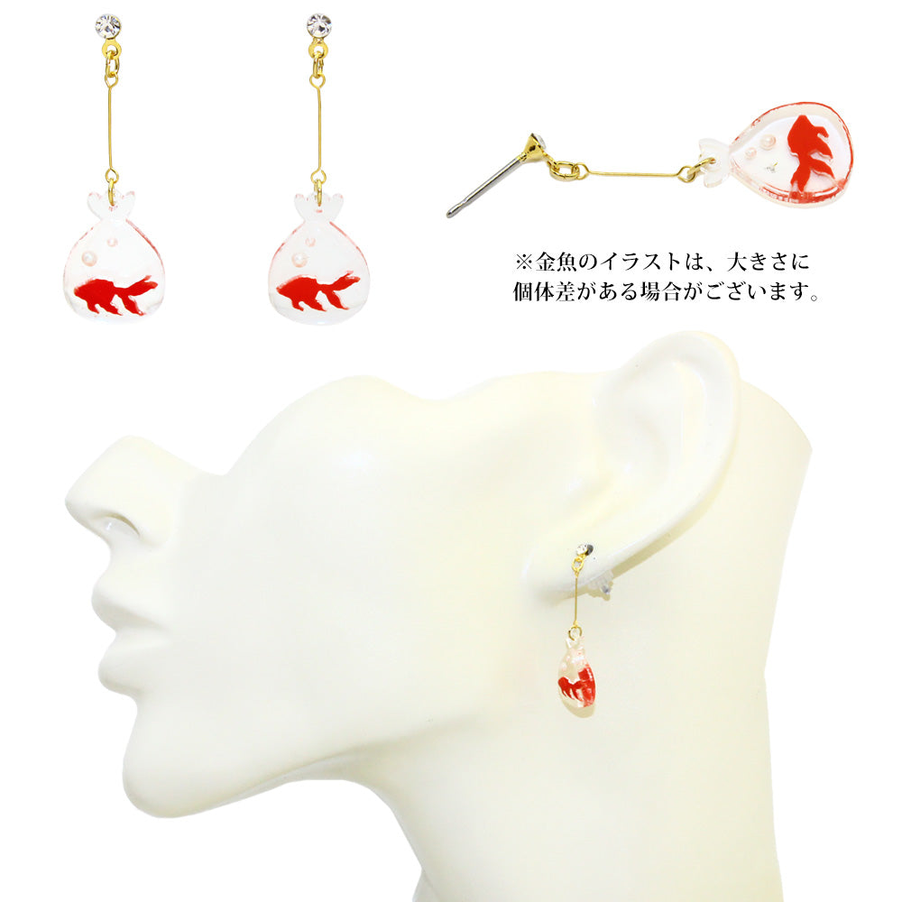 Goldfish Drop Japan Earrings - Osewaya