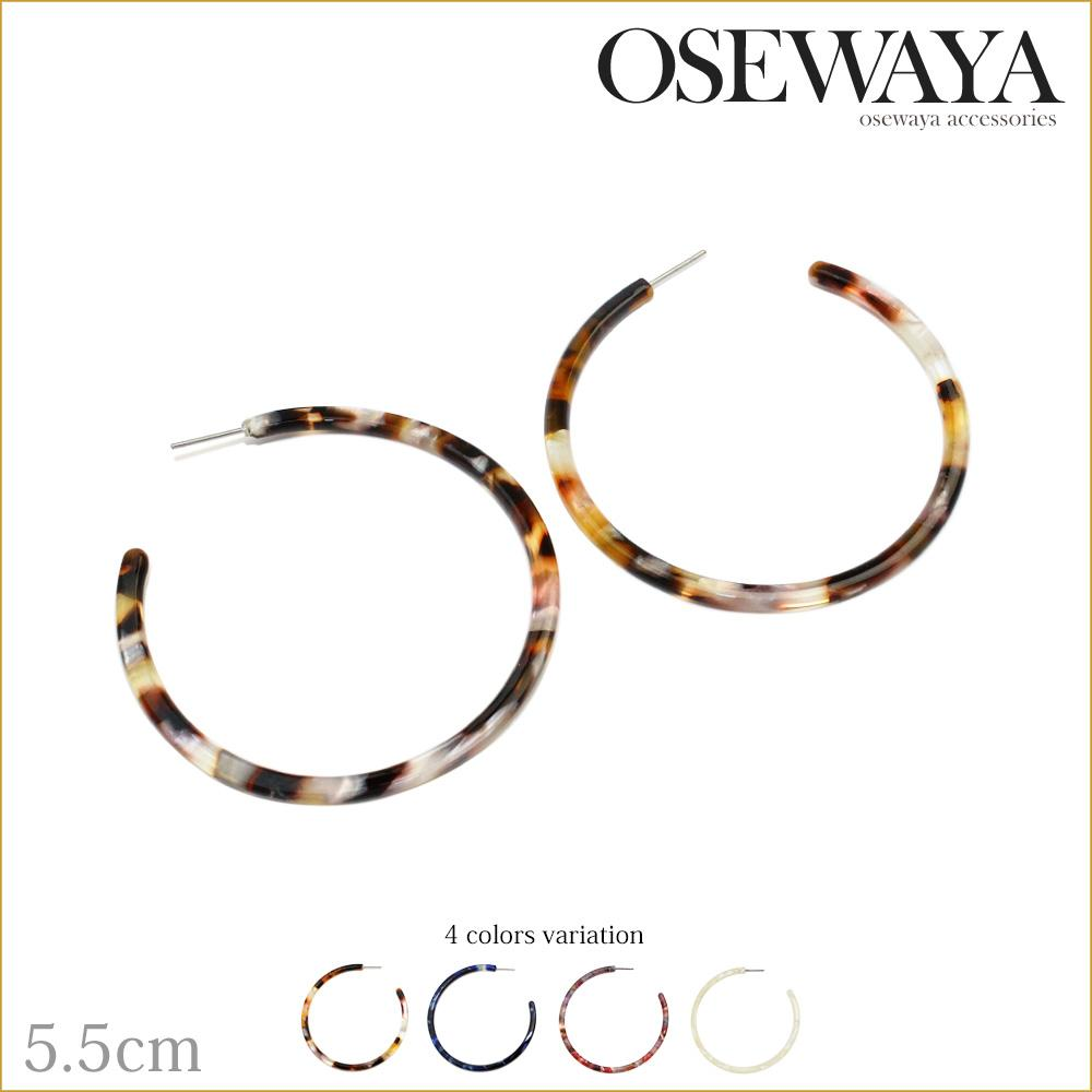 Titanium Post Acetate Hoop Earrings - Osewaya