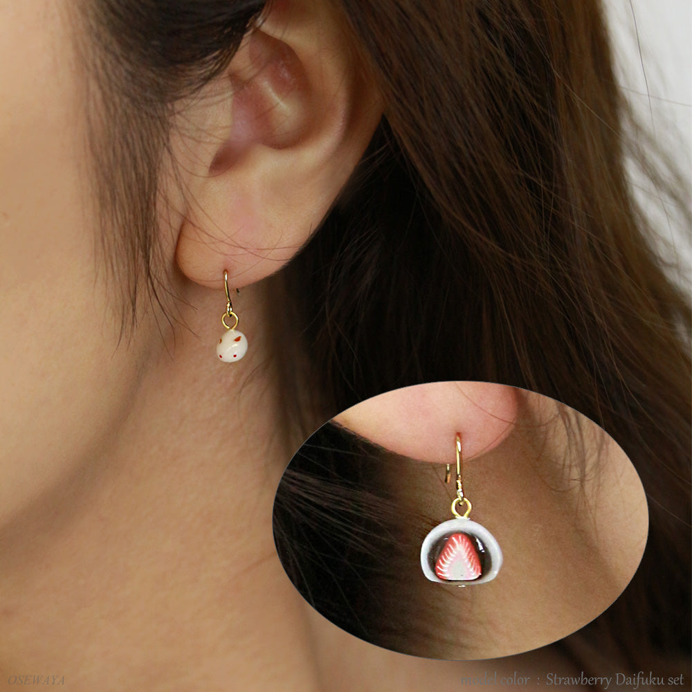 Wagashi Earrings Set - Osewaya