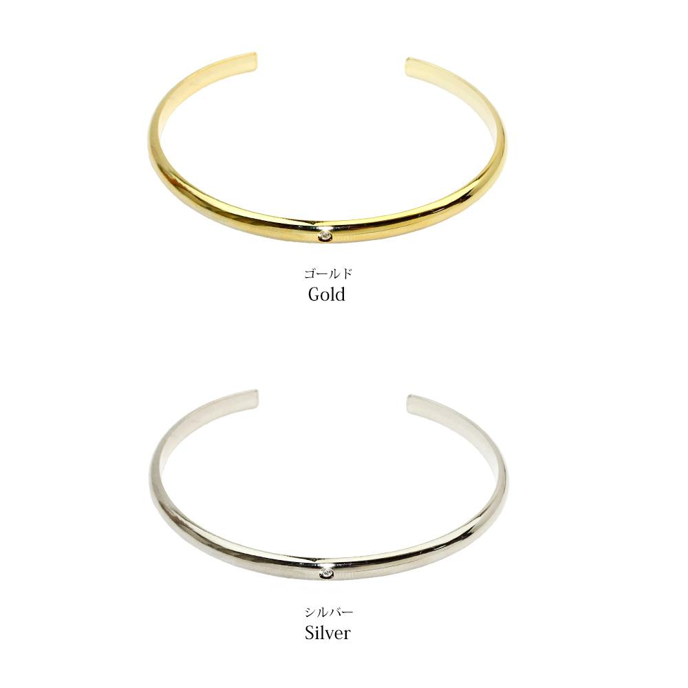 Gold and Silver Bangle - Osewaya