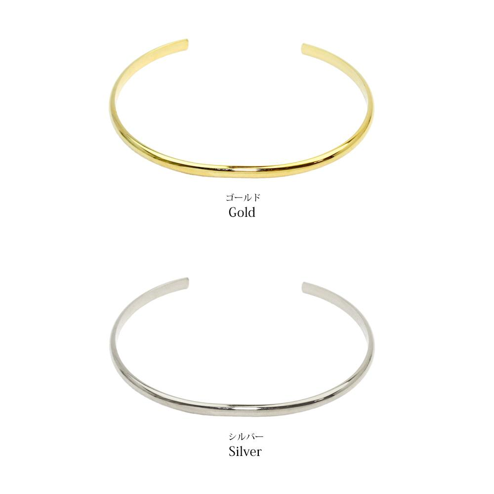 Gold and Silver Planed Thin Bangle - Osewaya