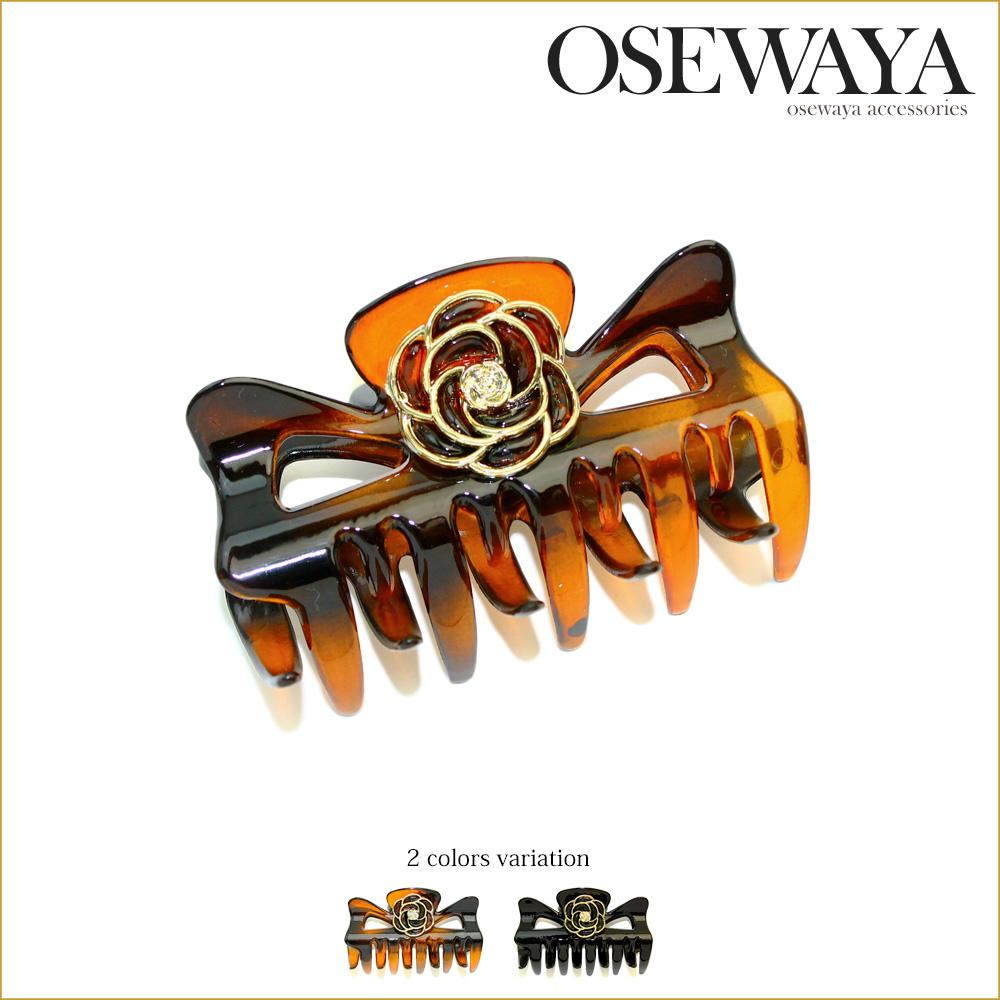 Rose Ornate Plastic Hair Claw Clip - Osewaya