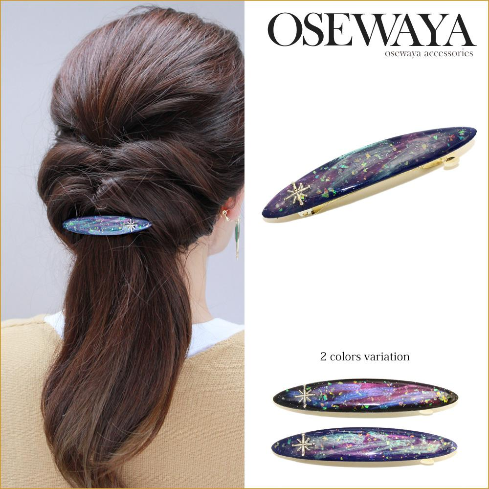Starry Sky hair Barrette - Osewaya