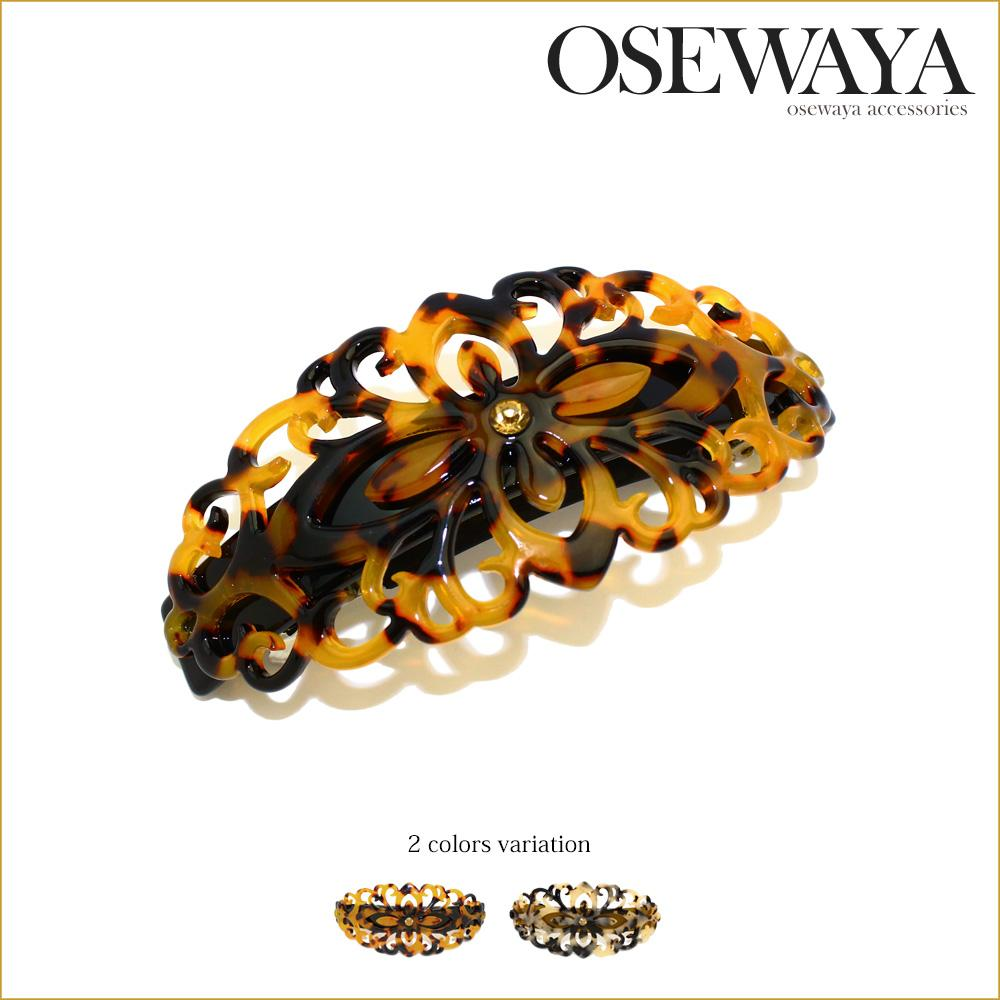 Openwork Metallic Hair Barrette - Osewaya