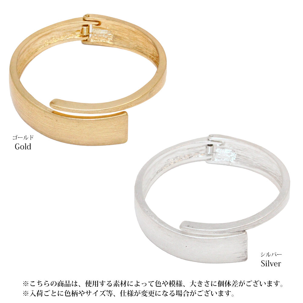 Asymmetric Gold and Silver Plated Bangle