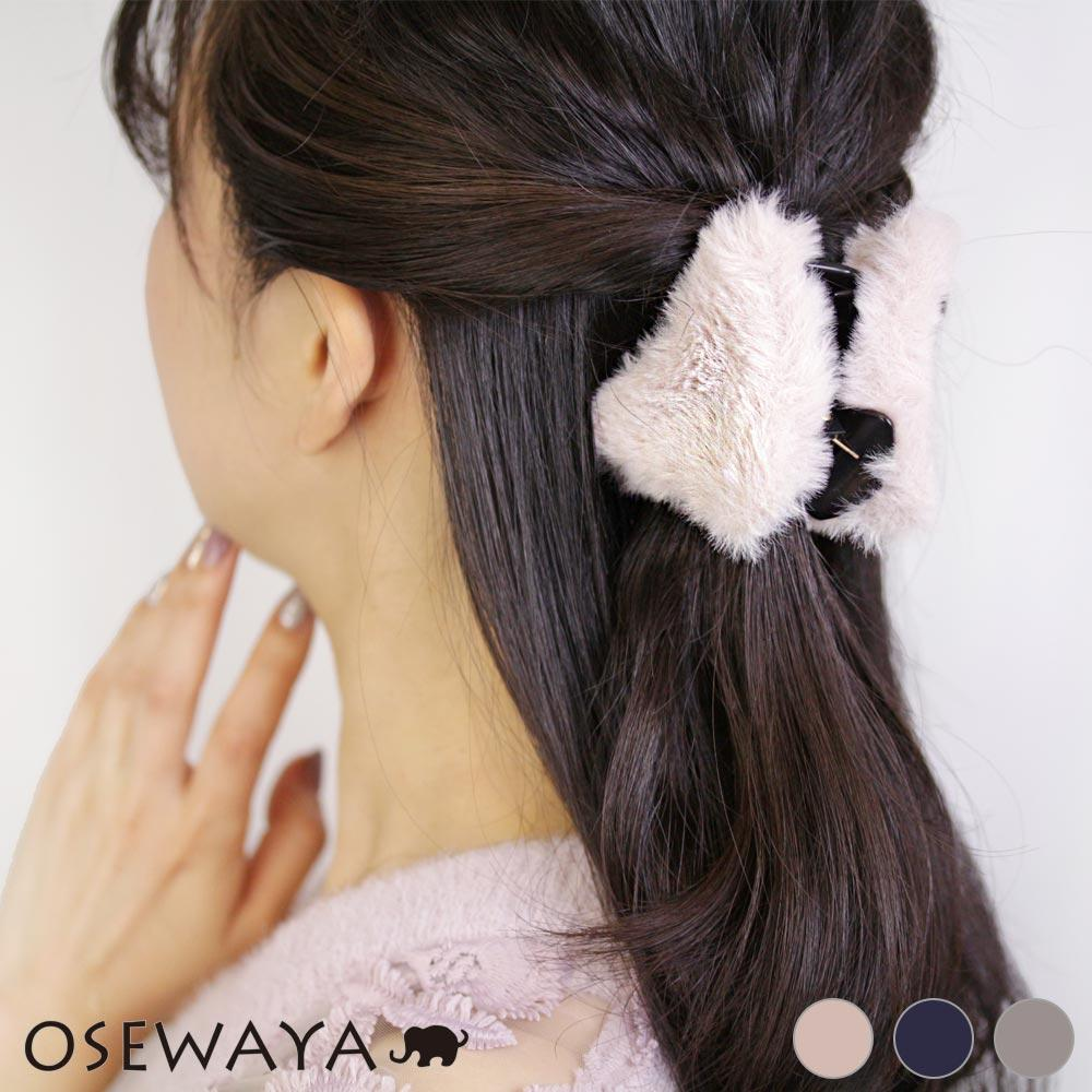 Fluffy Hair Jaw Triangle Hair Clip - Osewaya