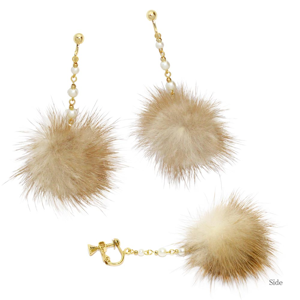 Fluffy Fur Pom Pom Pearl Chain Clip On Earrings - Osewaya