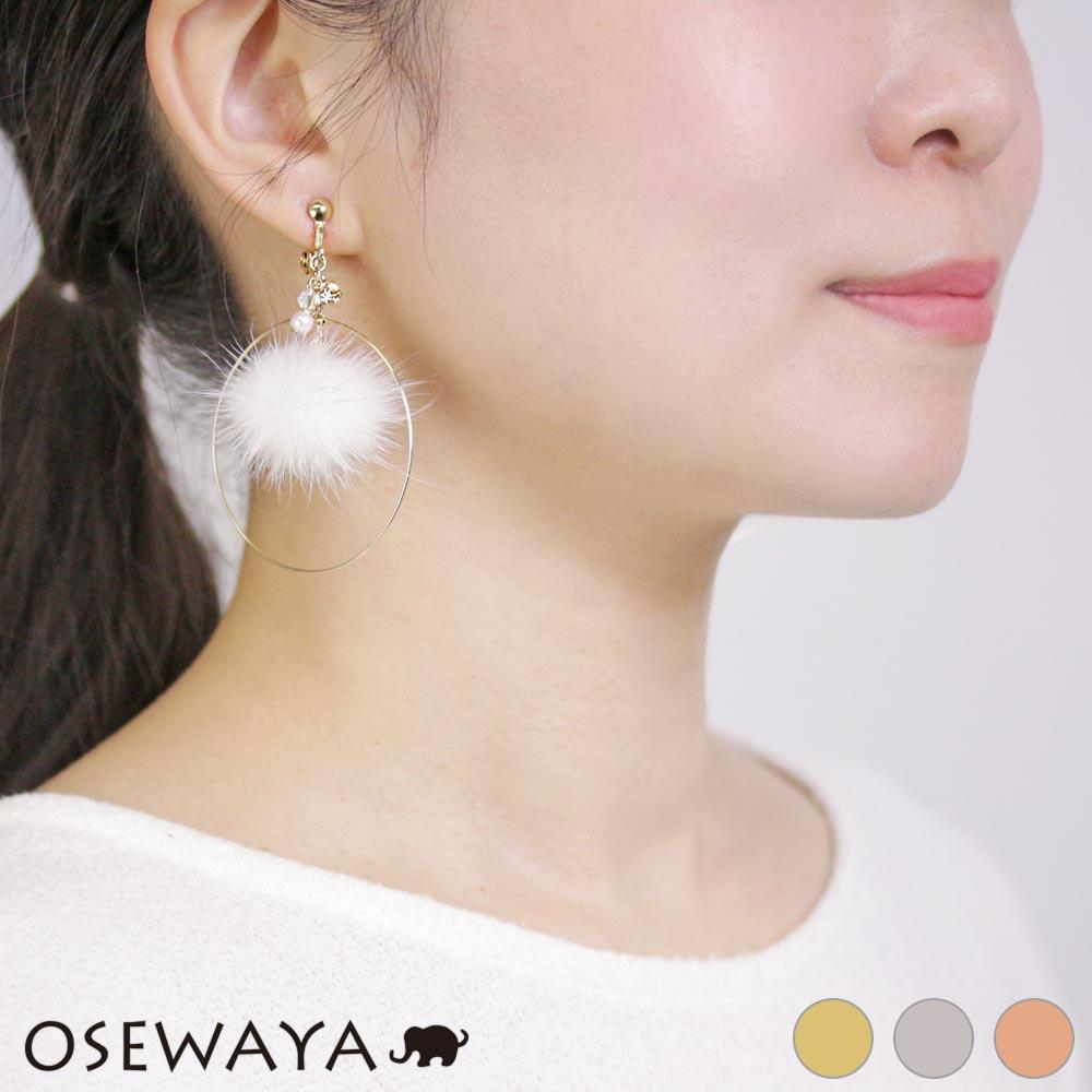 Fluffy Fur Pom Pom Wire Hoop Clip On Earrings