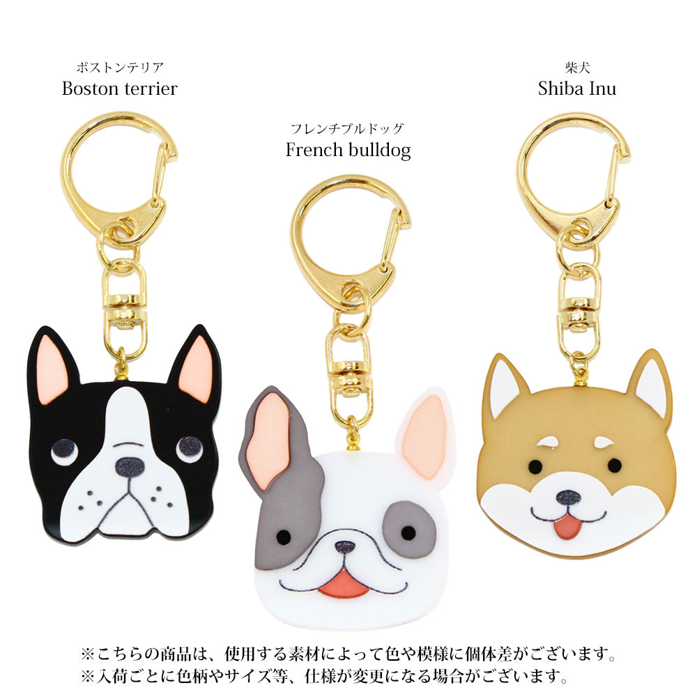 Dog Face Key Ring - Osewaya