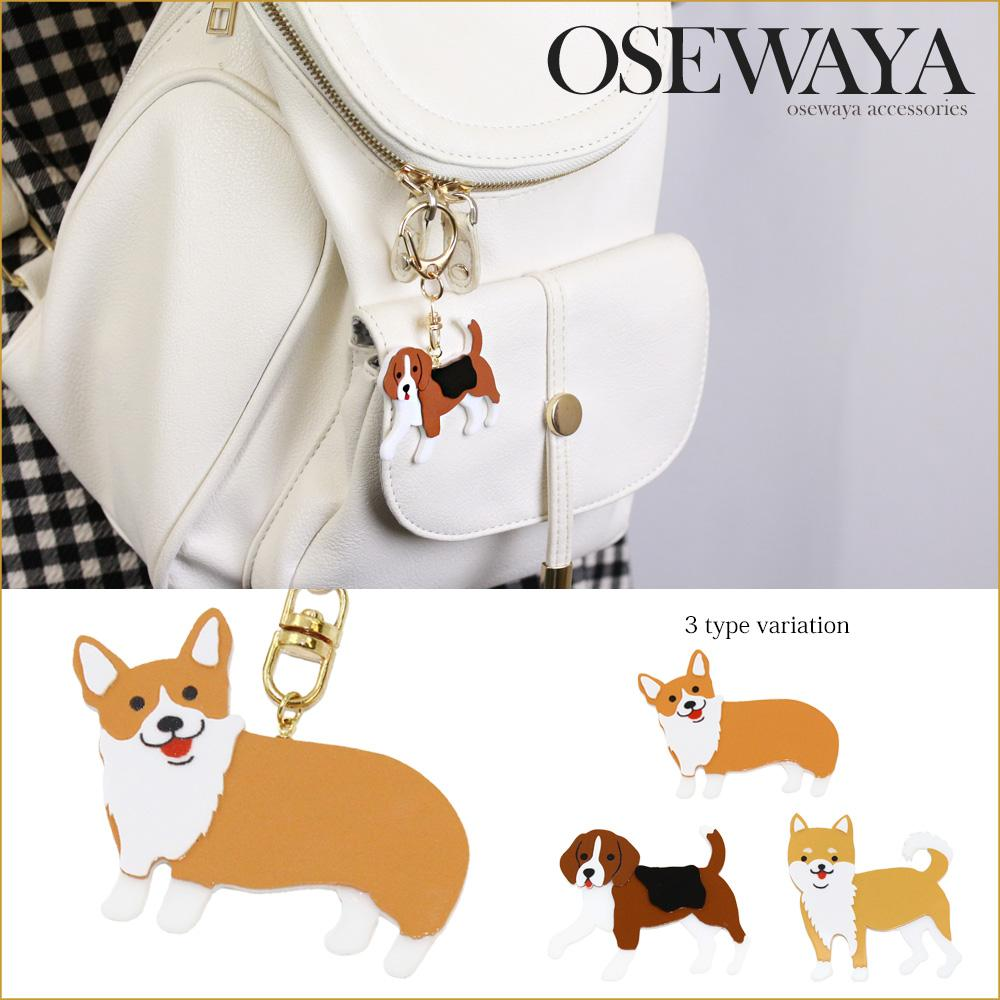 Dog Key Ring - Osewaya