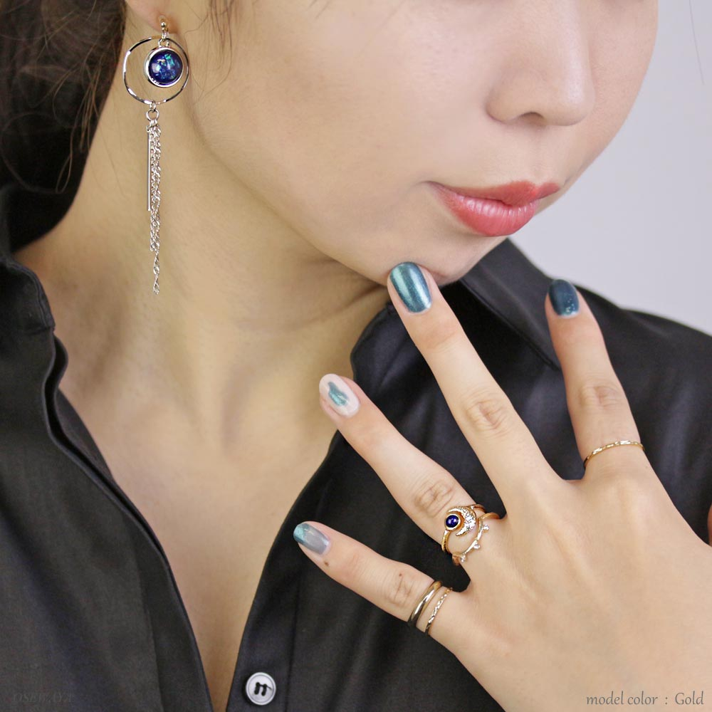 Star and Moon Galaxy Ring Set