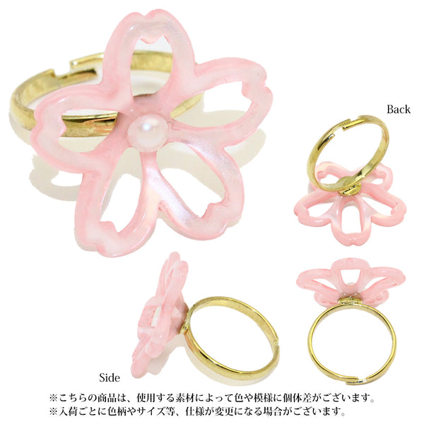 Open Work Sakura Ring