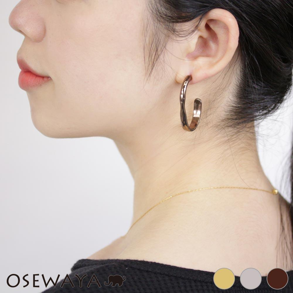Distressed Metal Dimpled Hoop Earrings - Osewaya